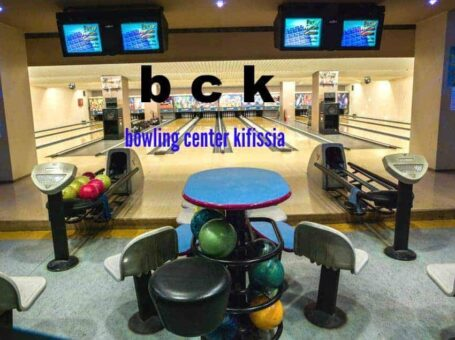 Bowling Center στην Κηφισιά