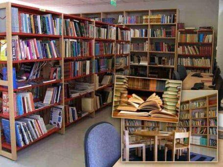 Δημοτική Βιβλιοθήκη Νέας Ιωνίας