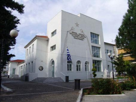 Δημοτική Βιβλιοθήκη Δήμου Αιγάλεω