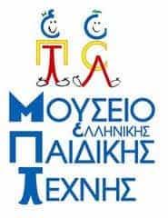 Μουσείο Ελληνικής παιδικής τέχνης: Εκθέσεις Ζωγραφικής