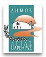 Δημοτική Βιβλιοθήκη «Ν. Χαχλάκης»