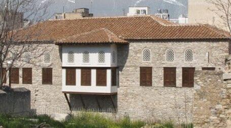 Ματιές στην Οθωμανική Αθήνα του 18ου αιώνα
