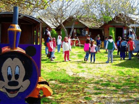 Πολιτιστικό Πάρκο Κερατέας