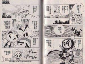 MΑΝGA: η μαγεία του Ιαπωνικού κόμικ
