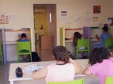 Κέντρο Μελέτης Κρυπτόλεξο (Άγιοι Ανάργυροι)