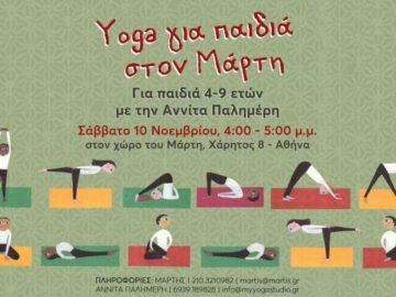 yoga_martis