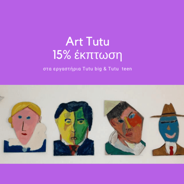 art tutu
