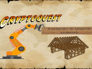 cryptoquest