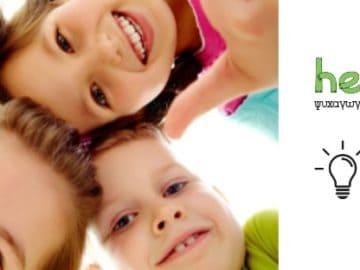 Hello Kids-After School Κέντρο Μελέτης